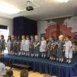 Nursery & Reception Rickmansworth
